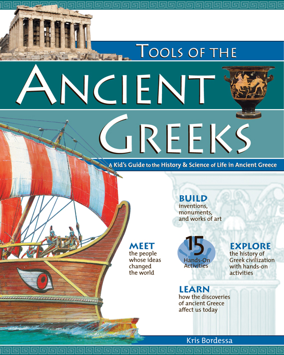Tools of the Ancient Greeks