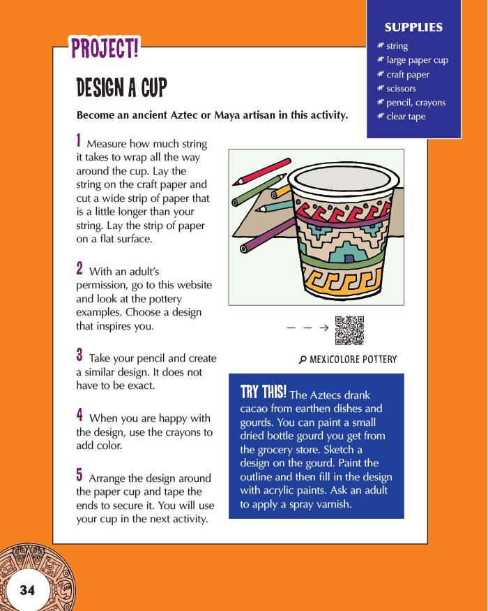 Design a Cup